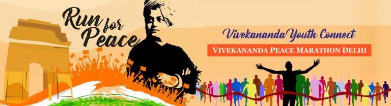 Vivekananda Peace Marathon Delhi Allsport