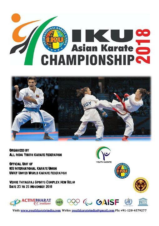 IKU Asian karate allsport