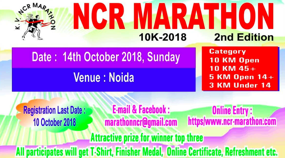 Ncr Marathon 10k 2nd edition allsport