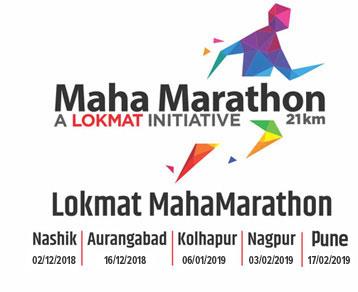 Maha Marathon