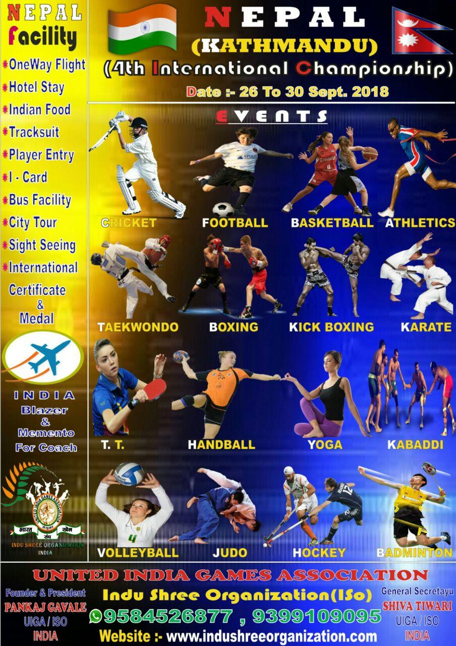 Indo nepal championship
