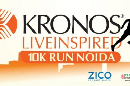 Kronas Liveinspired 10k Run allsport
