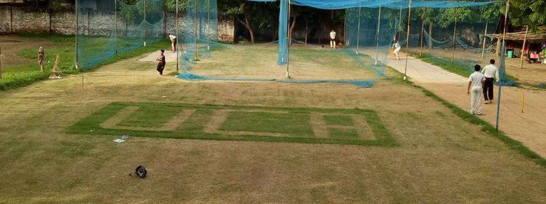 Universal Cricket Academy Allsport.in